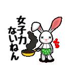 うさぐち(愚痴るウサギ)(個別スタンプ:13)