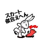 うさぐち(愚痴るウサギ)(個別スタンプ:14)