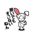 うさぐち(愚痴るウサギ)(個別スタンプ:15)