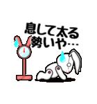 うさぐち(愚痴るウサギ)(個別スタンプ:16)
