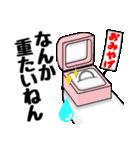 うさぐち(愚痴るウサギ)(個別スタンプ:18)