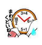 うさぐち(愚痴るウサギ)(個別スタンプ:19)