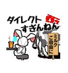 うさぐち(愚痴るウサギ)(個別スタンプ:20)