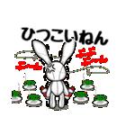 うさぐち(愚痴るウサギ)(個別スタンプ:21)