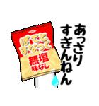うさぐち(愚痴るウサギ)(個別スタンプ:22)