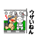 うさぐち(愚痴るウサギ)(個別スタンプ:23)