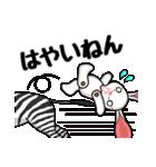 うさぐち(愚痴るウサギ)(個別スタンプ:25)