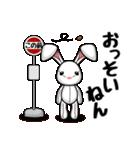 うさぐち(愚痴るウサギ)(個別スタンプ:26)