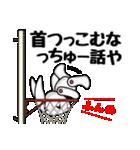 うさぐち(愚痴るウサギ)(個別スタンプ:28)