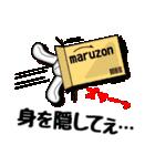 うさぐち(愚痴るウサギ)(個別スタンプ:30)