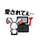 うさぐち(愚痴るウサギ)(個別スタンプ:31)