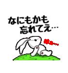 うさぐち(愚痴るウサギ)(個別スタンプ:32)