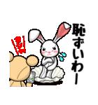 うさぐち(愚痴るウサギ)(個別スタンプ:33)