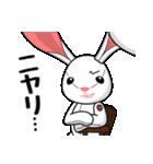 うさぐち(愚痴るウサギ)(個別スタンプ:34)