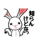 うさぐち(愚痴るウサギ)(個別スタンプ:35)