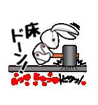 うさぐち(愚痴るウサギ)(個別スタンプ:38)