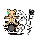 うさぐち(愚痴るウサギ)(個別スタンプ:39)