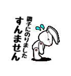 うさぐち(愚痴るウサギ)(個別スタンプ:40)