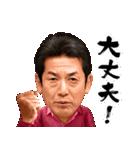 カープの永遠のヒーロー高橋慶彦(個別スタンプ:01)