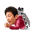 カープの永遠のヒーロー高橋慶彦(個別スタンプ:02)