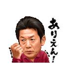 カープの永遠のヒーロー高橋慶彦(個別スタンプ:03)