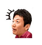 カープの永遠のヒーロー高橋慶彦(個別スタンプ:04)