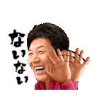 カープの永遠のヒーロー高橋慶彦(個別スタンプ:06)