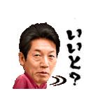 カープの永遠のヒーロー高橋慶彦(個別スタンプ:09)