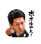 カープの永遠のヒーロー高橋慶彦(個別スタンプ:10)