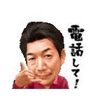 カープの永遠のヒーロー高橋慶彦(個別スタンプ:11)