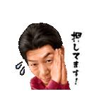 カープの永遠のヒーロー高橋慶彦(個別スタンプ:14)