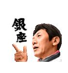 カープの永遠のヒーロー高橋慶彦(個別スタンプ:15)