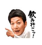 カープの永遠のヒーロー高橋慶彦(個別スタンプ:16)