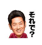 カープの永遠のヒーロー高橋慶彦(個別スタンプ:18)