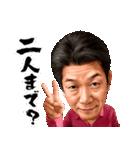 カープの永遠のヒーロー高橋慶彦(個別スタンプ:19)