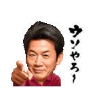 カープの永遠のヒーロー高橋慶彦(個別スタンプ:20)