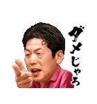 カープの永遠のヒーロー高橋慶彦(個別スタンプ:21)