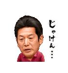 カープの永遠のヒーロー高橋慶彦(個別スタンプ:23)