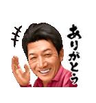 カープの永遠のヒーロー高橋慶彦(個別スタンプ:24)