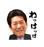 カープの永遠のヒーロー高橋慶彦(個別スタンプ:26)