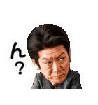 カープの永遠のヒーロー高橋慶彦(個別スタンプ:27)