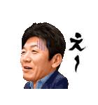 カープの永遠のヒーロー高橋慶彦(個別スタンプ:28)