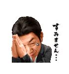 カープの永遠のヒーロー高橋慶彦(個別スタンプ:29)
