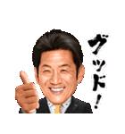 カープの永遠のヒーロー高橋慶彦(個別スタンプ:31)