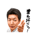 カープの永遠のヒーロー高橋慶彦(個別スタンプ:32)