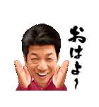 カープの永遠のヒーロー高橋慶彦(個別スタンプ:34)