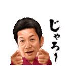 カープの永遠のヒーロー高橋慶彦(個別スタンプ:35)