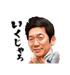 カープの永遠のヒーロー高橋慶彦(個別スタンプ:37)