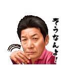 カープの永遠のヒーロー高橋慶彦(個別スタンプ:38)