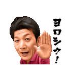 カープの永遠のヒーロー高橋慶彦(個別スタンプ:39)
